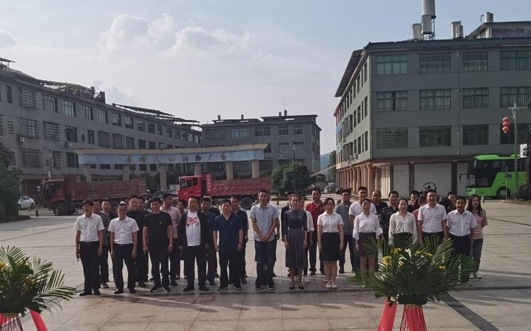 虹橋鄉采取多种形式开展党史学习教育