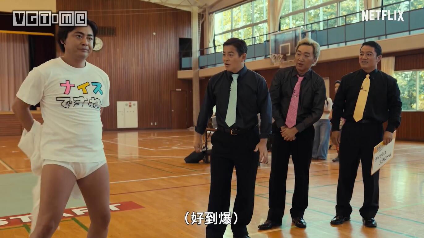 2021[日本][全裸导演2/全裸監督 シーズン2]第二季全集 百度云高清下载图片 第3张