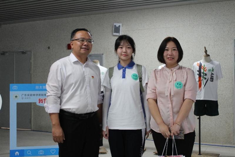 广东实验中学深圳学校高一新生报到!南都记者现场探营