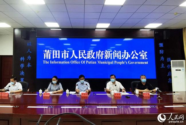 福建仙游县3地划定为中风险区域 已排查出密切接触者128人