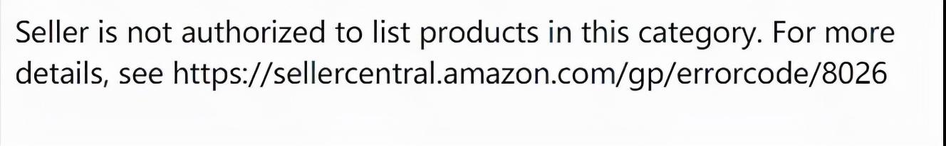 亚马逊上传产品常见的7种报错,手把手教你如何纠错