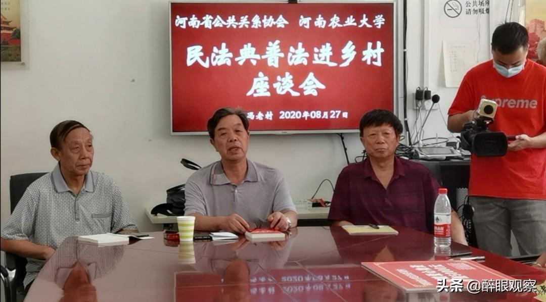 省公共关系协会服务百村万户脱贫攻坚行动计划在冯老村拉开序幕