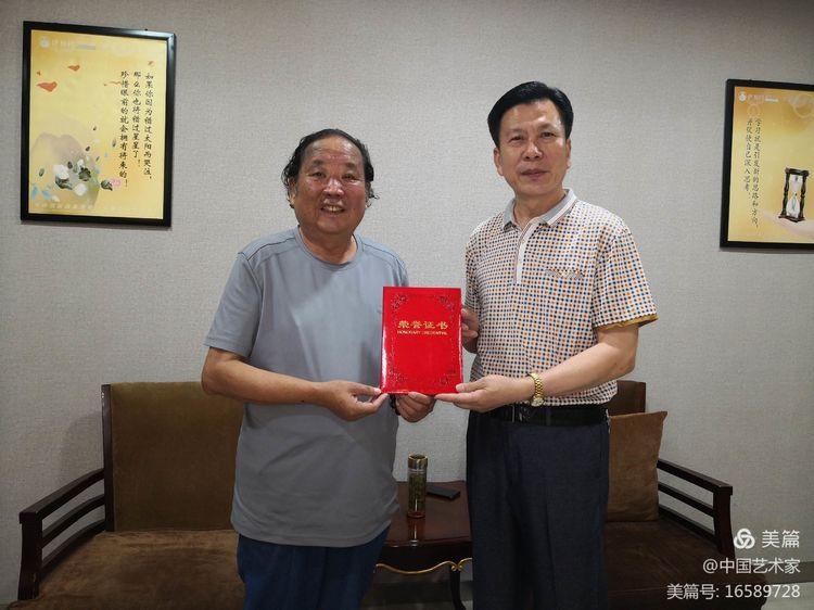 """""""优秀<a href=http://www.cngansu.cn target=_blank class=infotextkey>书画</a>家""""颁奖仪式在兰举行"""