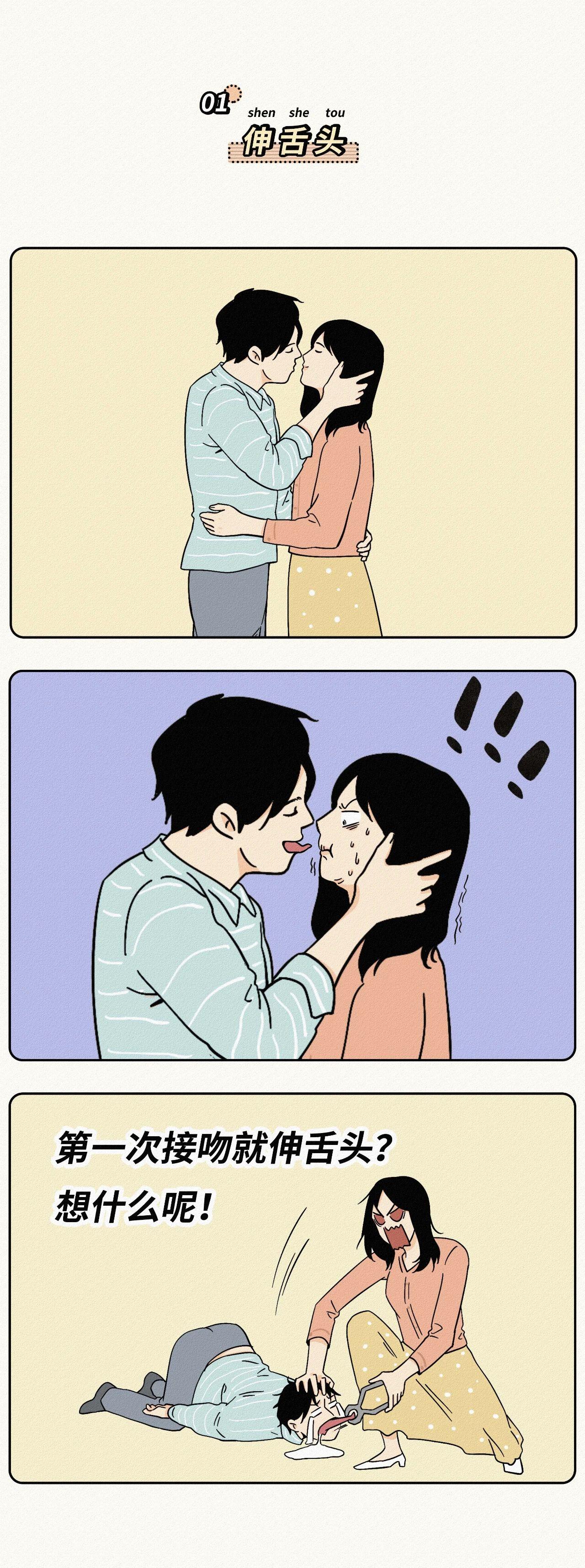 女人亲男人哪里让他最上瘾,在这四个部位亲吻男人是最享受的-第1张图片-IT新视野