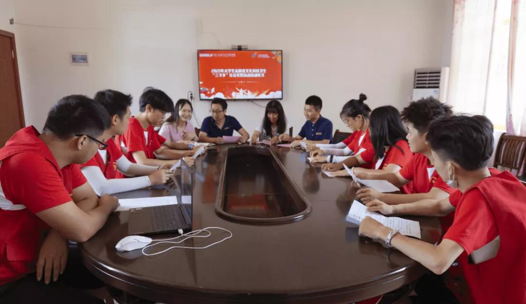 吉利职院汽车学院三下乡分队抵达鸬鹚村开展暑期社会实践活动