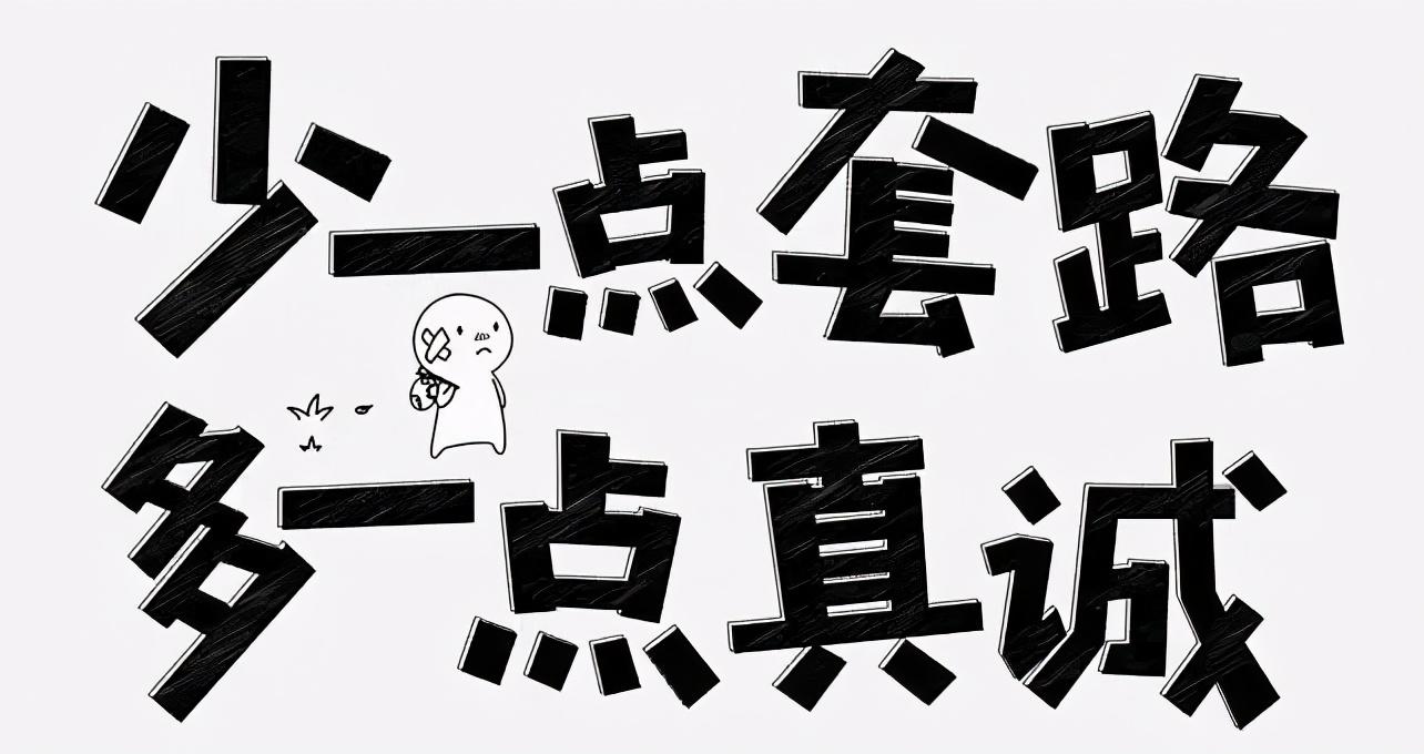 日 本 留 学 防 坑 指 南