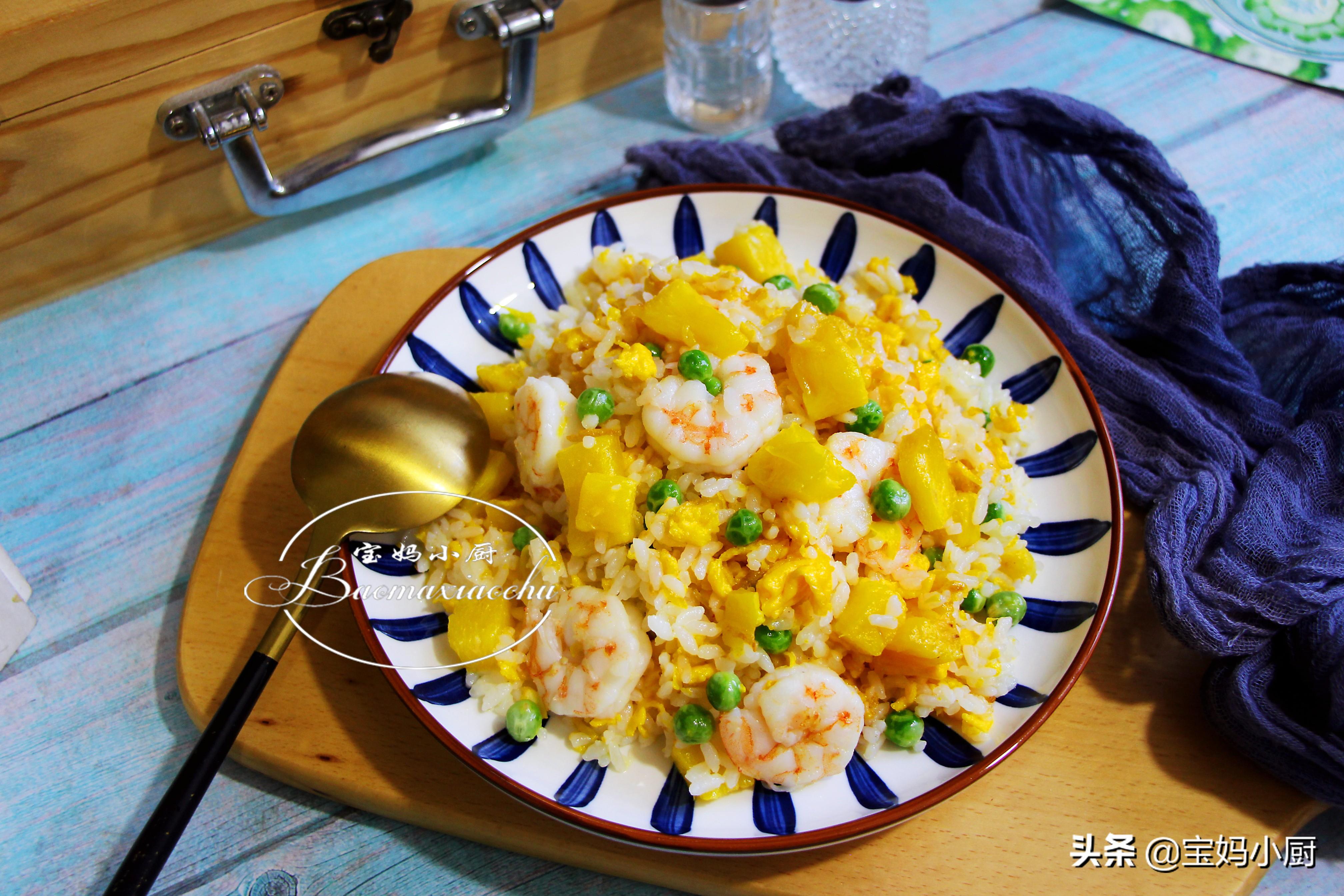 做菠蘿飯,最忌諱加這個料,此方法做,孩子最愛吃,營養多長個子