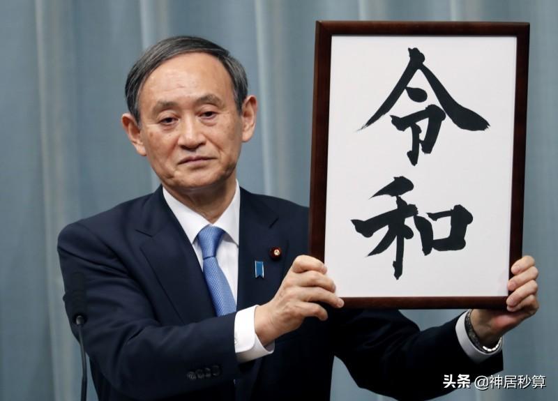 延续or变革?菅义伟时代下,日本经济将如何发展?