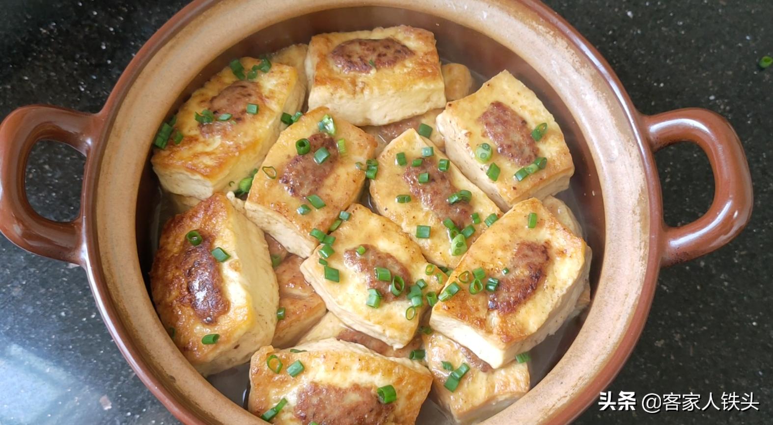 新年待客,少不了一锅客家酿豆腐,教你新吃法,营养好吃又便宜