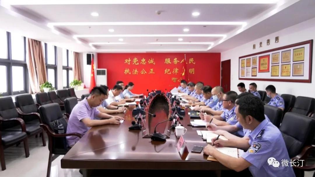 长汀县公安局党委召开政法队伍教育整顿专题民主生活会