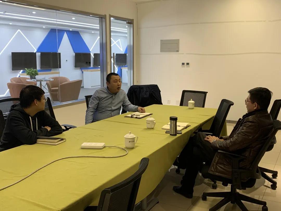 山石网科相关负责人来访协会秘书处并座谈交流