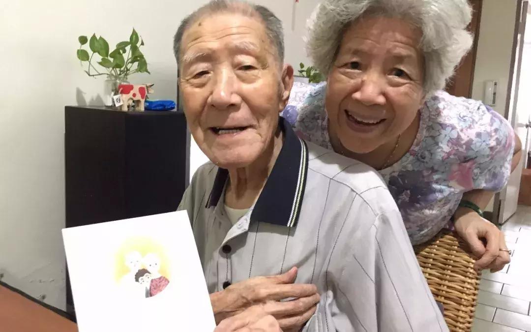 爷爷奶奶那一辈的爱情故事,超甜超治愈的睡前故事  第21张