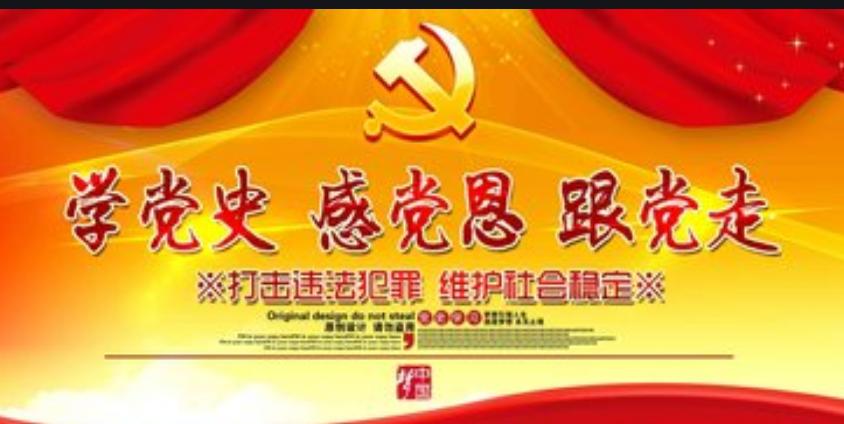 江苏阜宁县陈集镇贴近基层开展丰富多彩的学习宣传工作