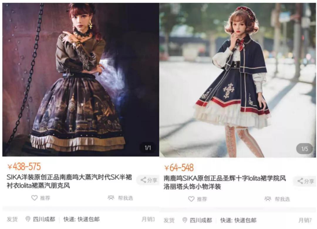 Lolita畅销服饰与背后的创业公司