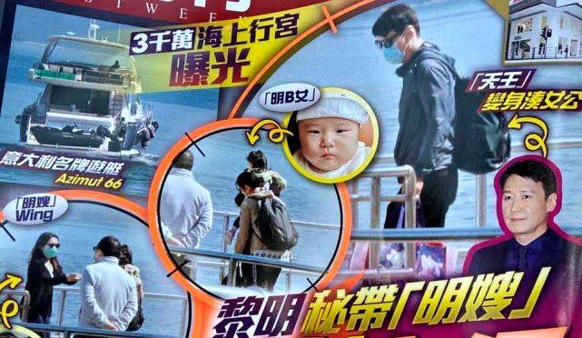 黎明一家三口罕見同框,三歲女兒長髮披肩,明嫂被曝牛年追生兒子
