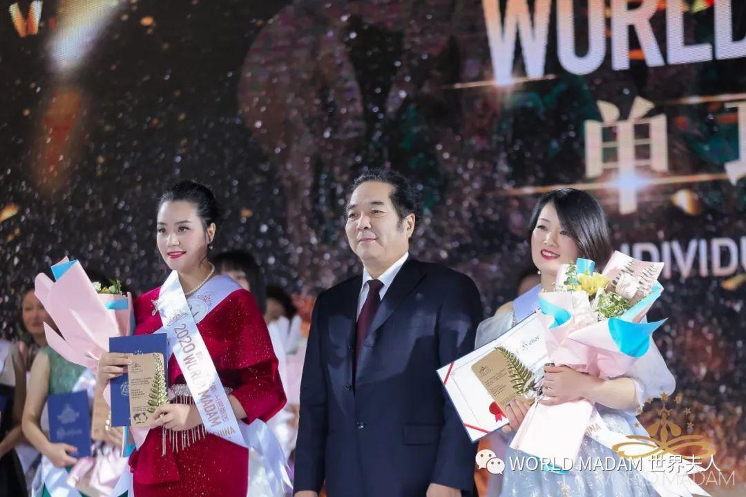 WORLDMADAM世界夫人上海赛区总决赛暨颁奖盛典圆满成功