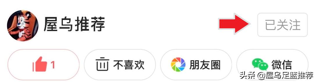 「英超」狼队vs水晶宫 今晚拼个你死我活 足彩赛事专业分析