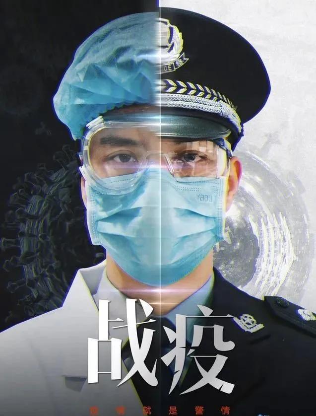 清明•英雄祭辞