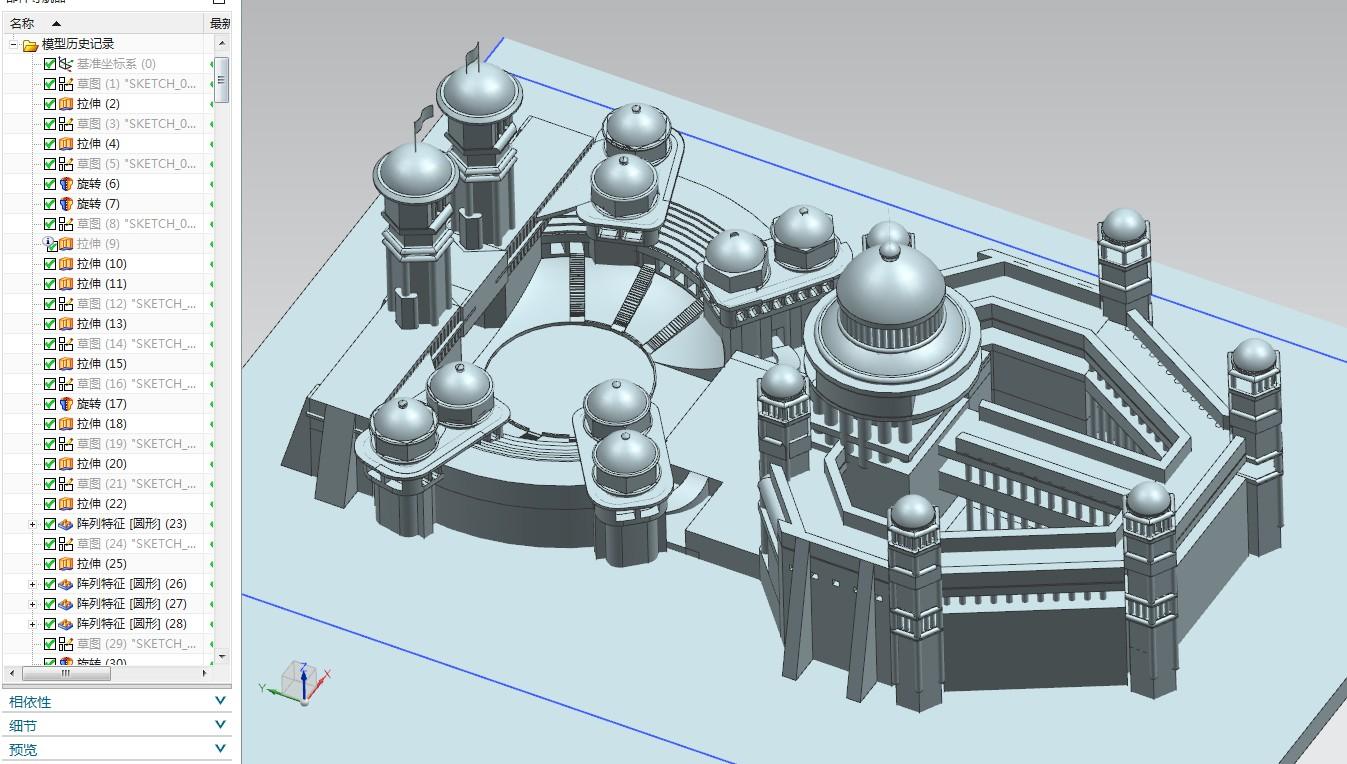古代堡垒要塞简易模型3D图纸 UG设计