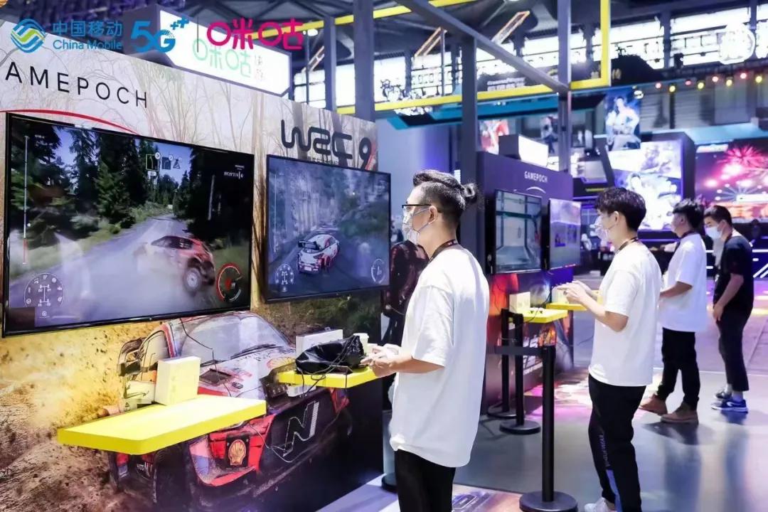 云游戏产业迎关键发展期,中移动咪咕内引外联建生态