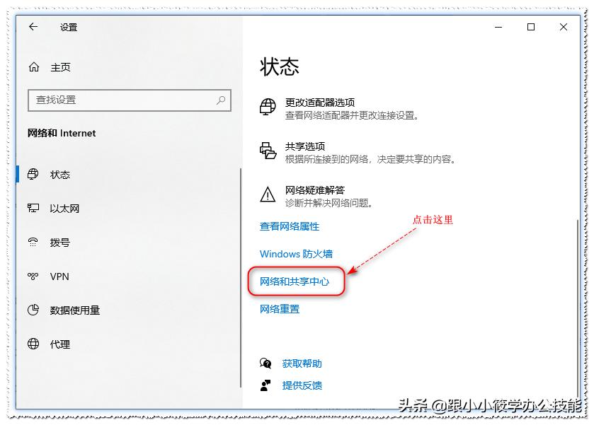 如何设置共享文件夹,其它电脑可直接访问共享的文件?