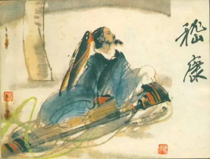 """""""竹林七贤""""嵇康是怎么死的?嵇康之死造成多大影响?"""