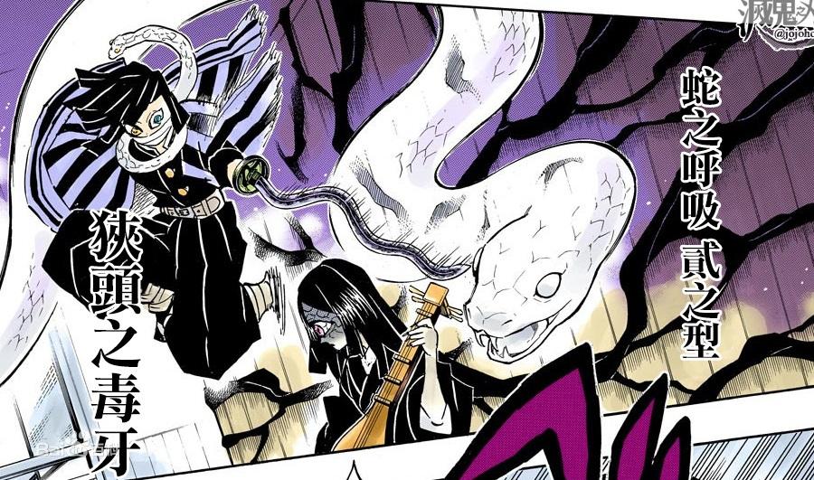 《鬼滅之刃》:鬼殺隊主要角色介紹,人物和武器設計欣賞