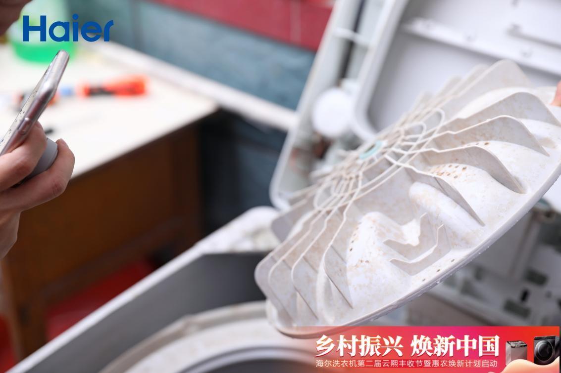 海尔洗衣机全国启动焕新计划拓展新增长空间