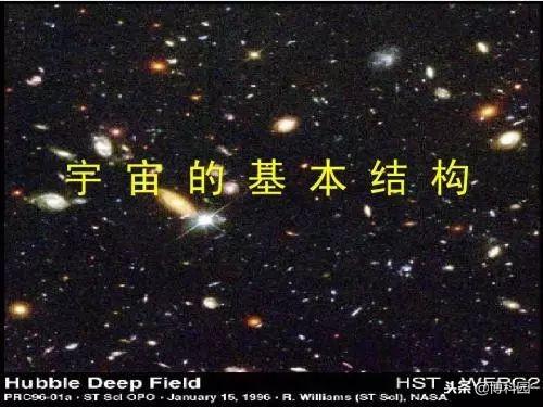 """""""负质量""""流体宇宙?新理论能解释宇宙中95%的缺失?"""