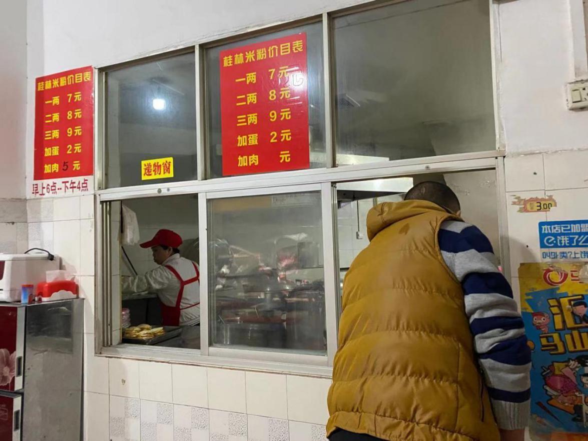「探店」——马山石记桂林米粉店,这家味道真不错