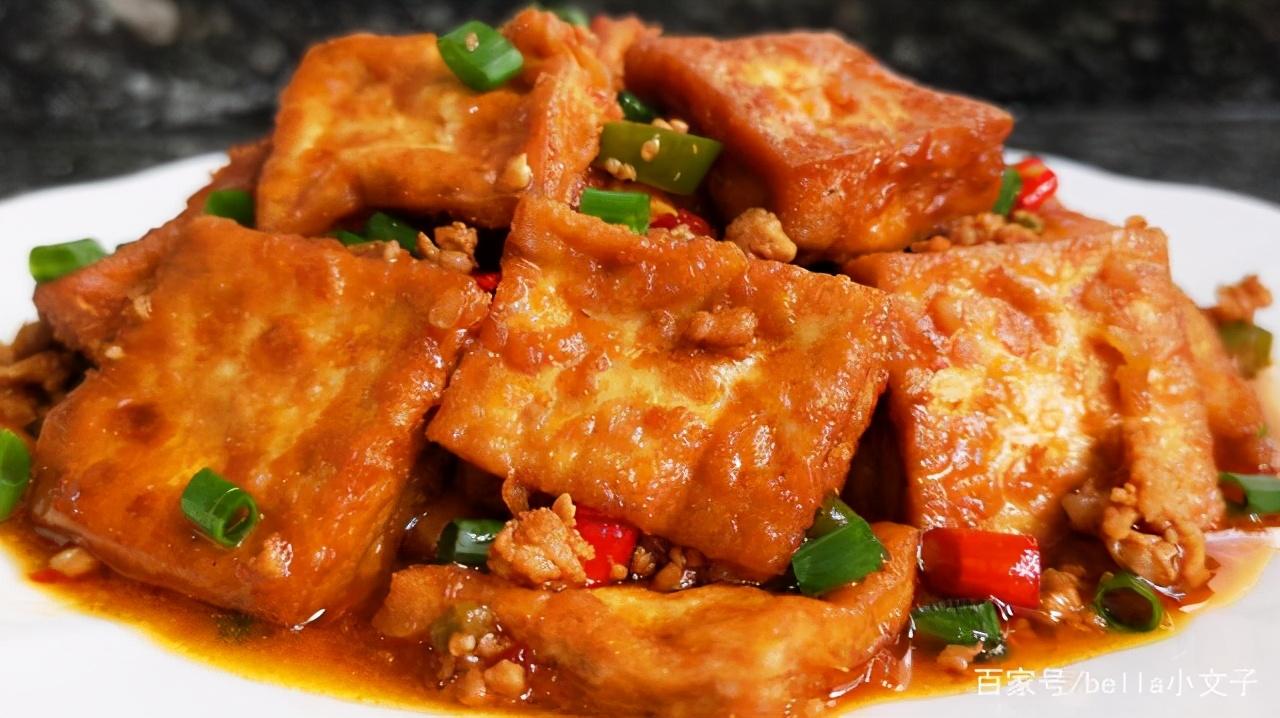红烧豆腐 美食做法 第4张