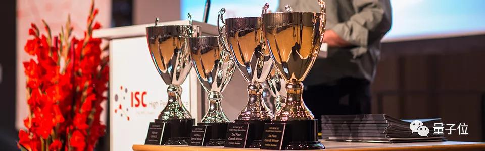 清华「暗黑破坏神」夺超算世界冠军,暨大首次参赛就得季军   ISC21