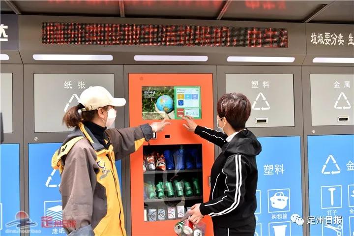 定州46台智能箱已投入使用,正在全市推广!