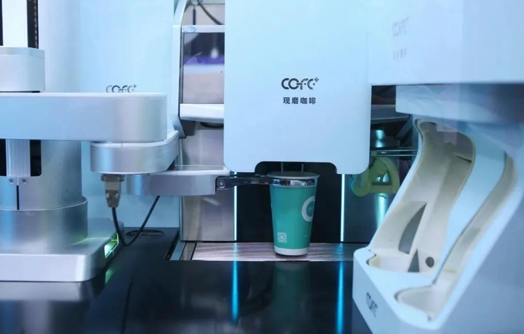 咖啡机器人,给零售装上智慧的大脑