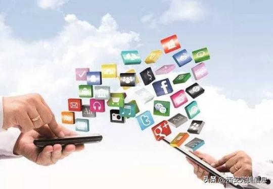 SEO优化,如何做手机端搜索引擎优化