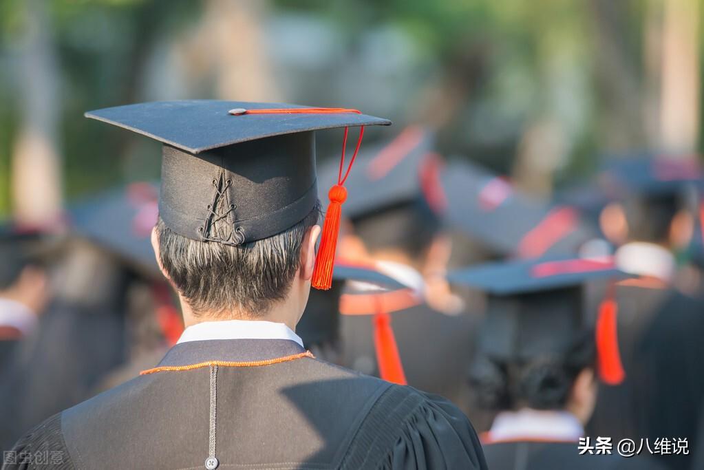 """2021届毕业生们,请停止你的""""佛系""""就业"""