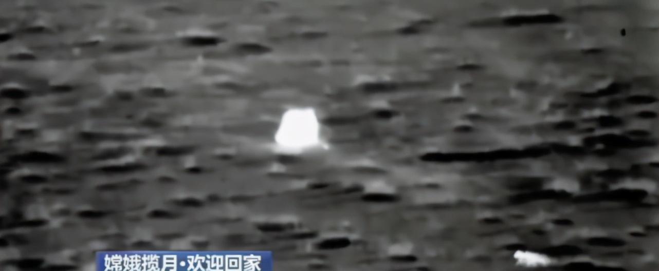 热议-嫦娥五号着陆瞬间:小动物抢镜,预示着什么、到底是玉兔还是沙狐