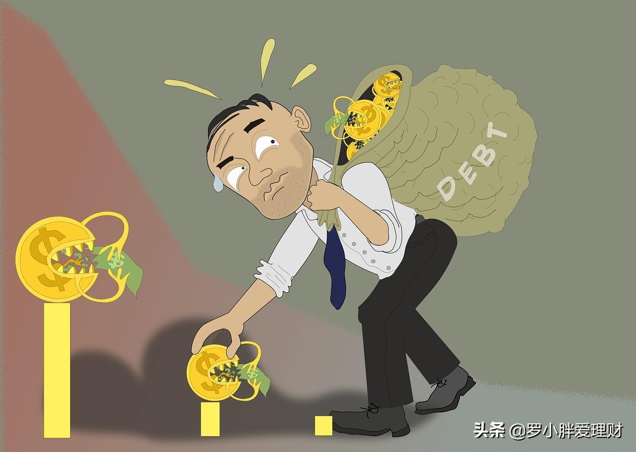 同样是普通上班族,有房贷有孩子的人,都是如何存钱的? 理财方式 第2张