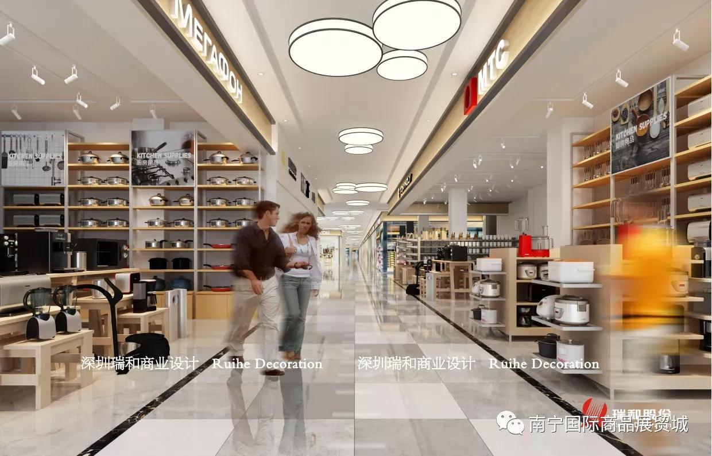 中国民族商品交易会牵手广西大洋集团共建东盟国际民族城