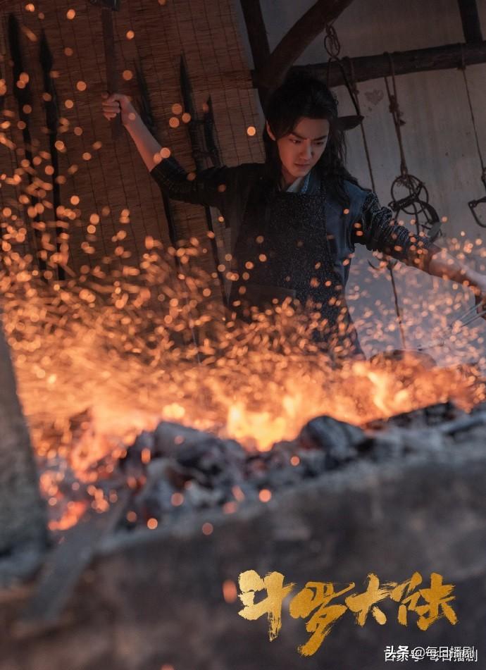 央视发布《斗罗大陆》新海报,肖战饰演唐三帅气十足,追梦少年