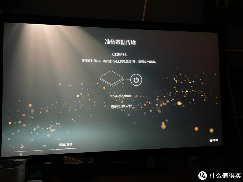 国行PS5开箱体验,附PS4数据传输上外服教程