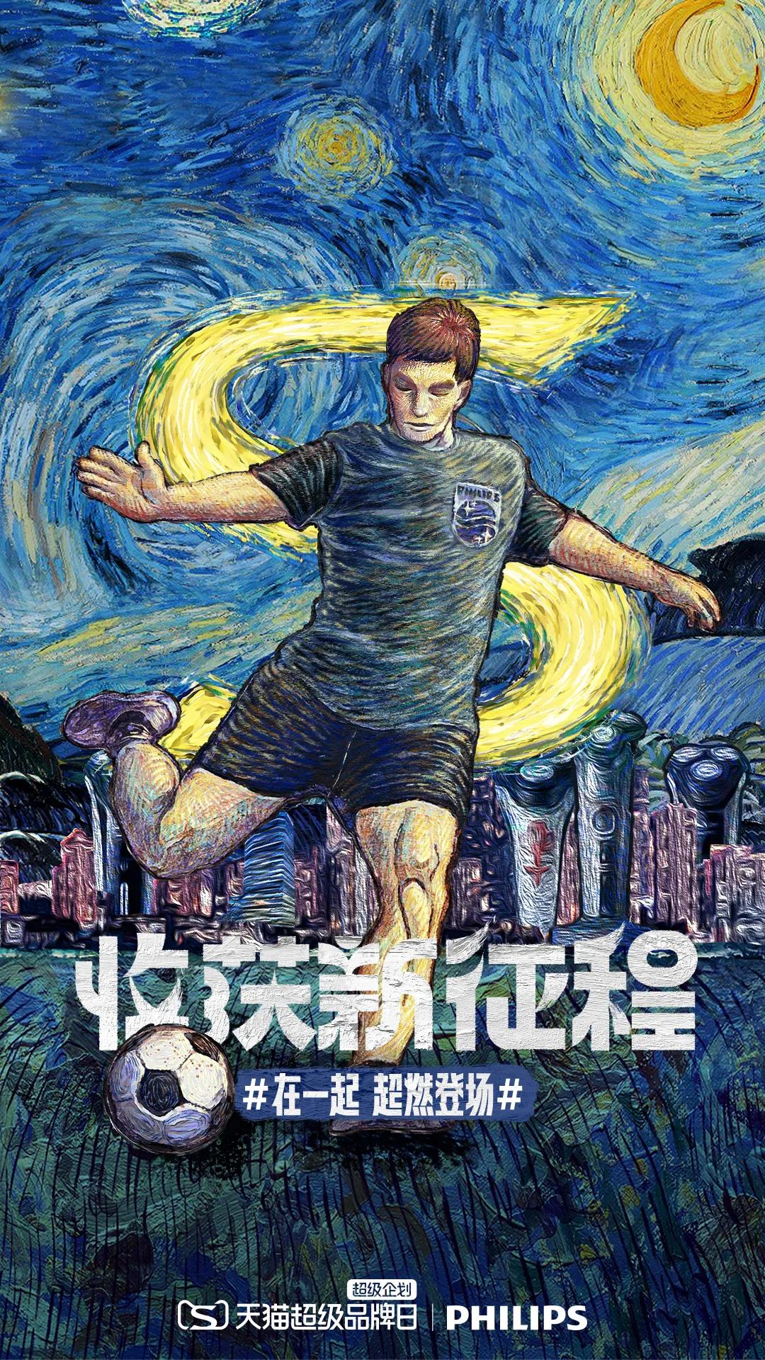 这组海报,打出了今年奥运营销的MVP