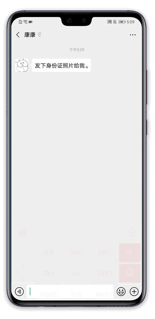 华为手机隐藏应用(华为手机怎样隐藏软件)