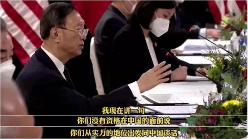 """""""中国已经可以平视这个世界了"""""""