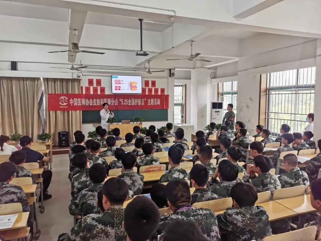 """""""5.25全国护肤日""""主题活动在宿迁科技学校圆满结束"""