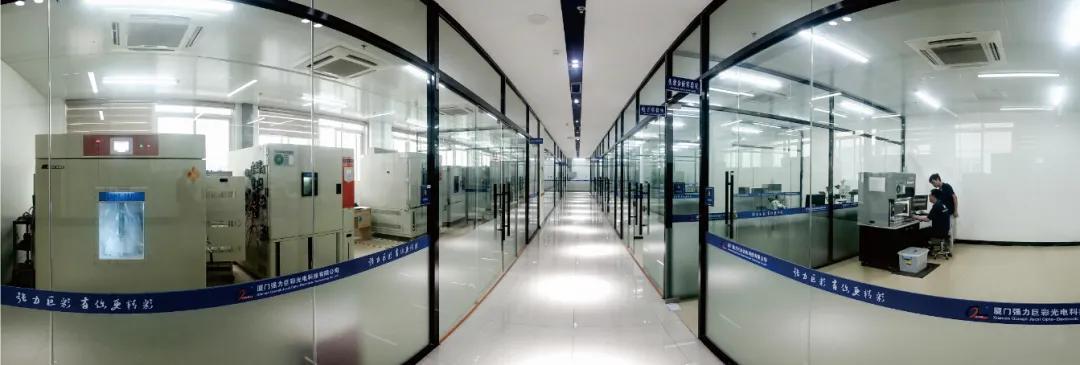 强力巨彩Mini&Micro LED显示研究院揭牌成立