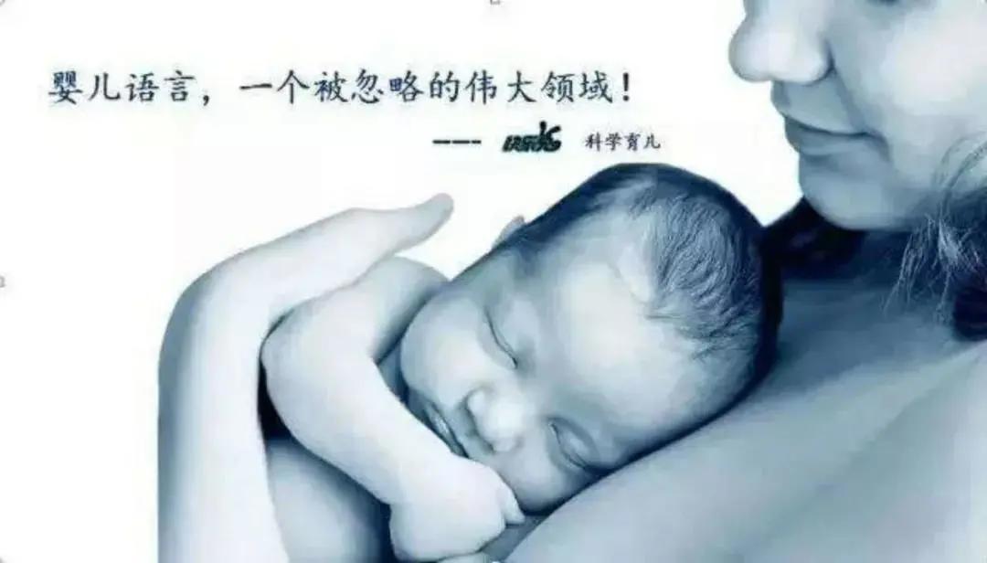 澳大利亚邓斯坦婴儿语言