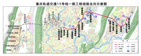 """重庆:以轨道交通引领城市发展格局,建设""""轨道上的主城都市区"""""""