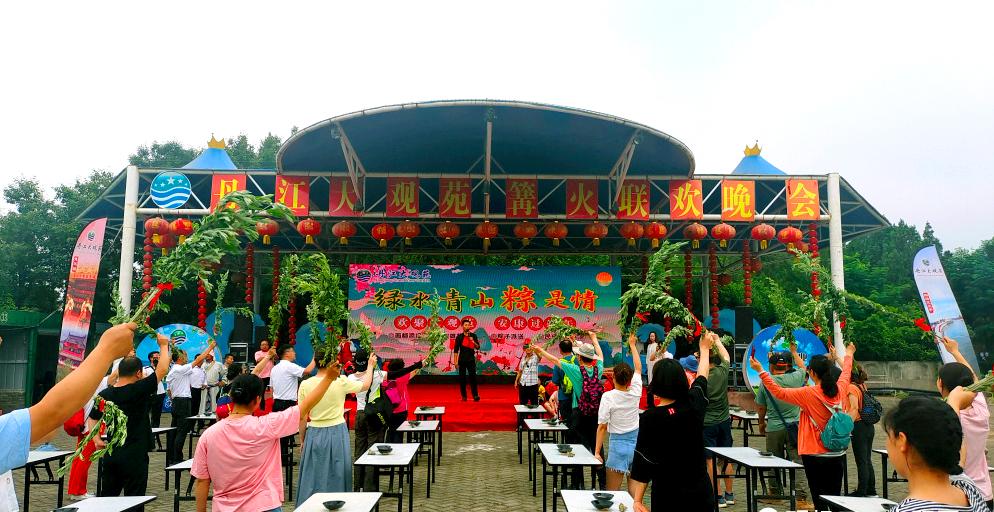 绿水青山粽是情,端午民俗活动在丹江大观苑成功举办