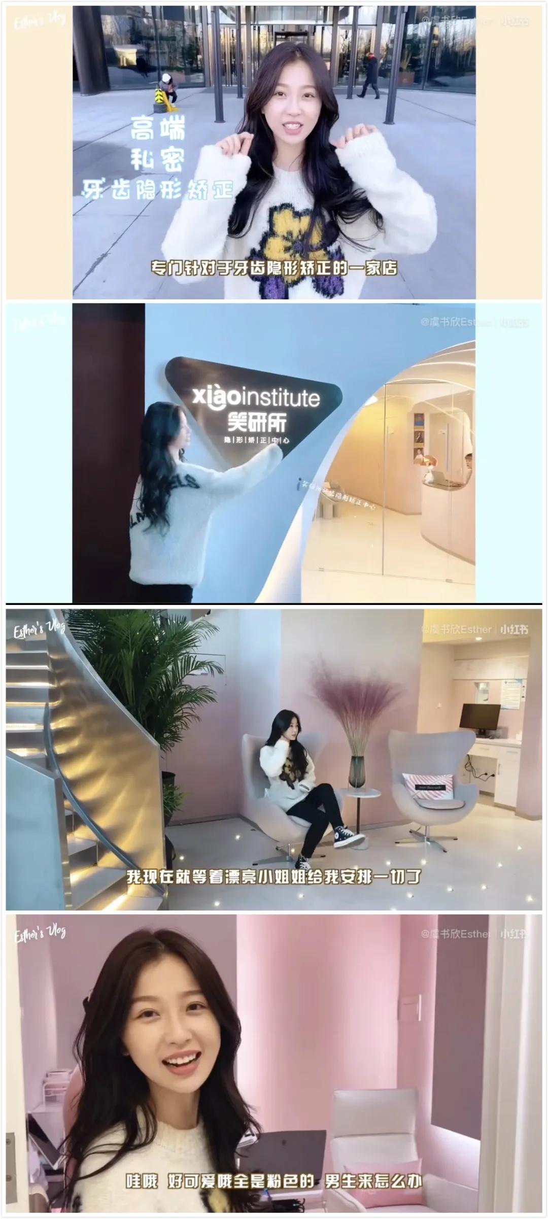 """张雨绮新恋情曝光:""""这次她看男人的眼光终于好了!"""""""